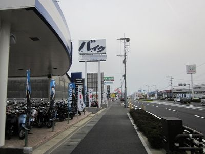 画像 033.jpg